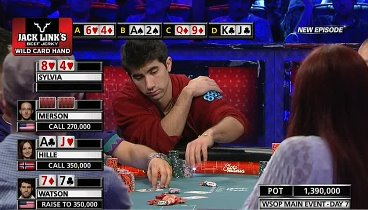 WSOP 2012- Main Event.Ep20,Day 7