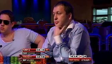 Partypoker Big Game  5. E6