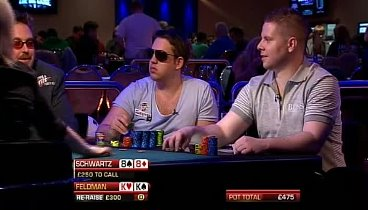 Partypoker Big Game  5. E9