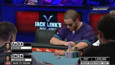 WSOP 2012 – Main Event. Eр23, Day 7