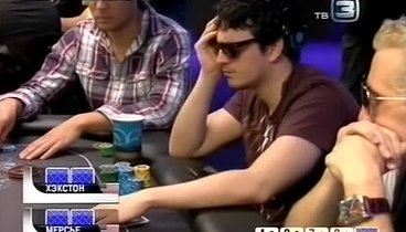 PCA 2012: Main Event - FINAL TABLE. Ep1 (RUS)