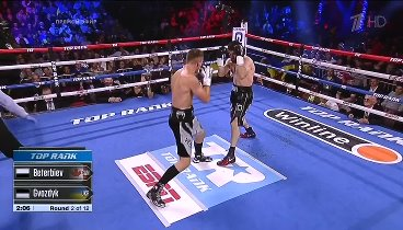 Александр Гвоздик - Артур Бетербиев / Gvozdik vs Beterbiev – Video