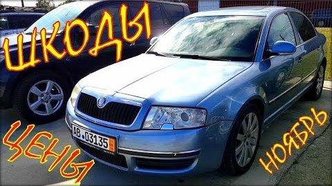 Покупка и доставка авто из Литвы и авто из Европы  http   www.auto-spar.ru   Обзор авторынка Европы, предложения и цены на автомобили в Литве и авто из  ... 1fc0a9bca74