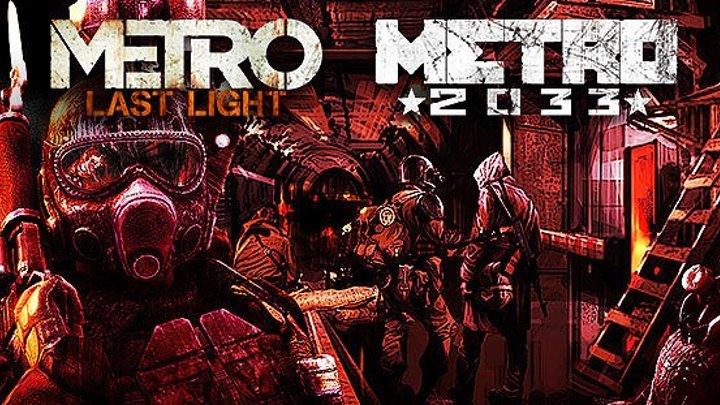 Metro Last Light. В ПАУЧЬЕМ ЛОГОВЕ.