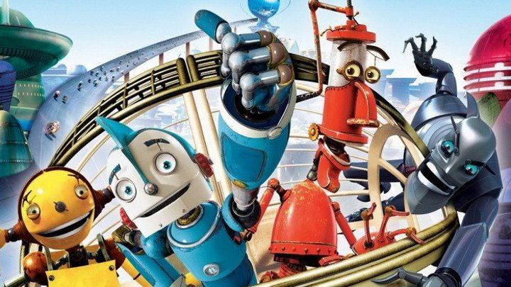 Мультфильм РОБОТЫ / Robots (2005)