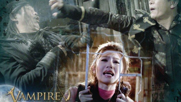 Вампирши Воительницы (Китай 2010 HD) Боевые искусства, Комедия, Ужасы