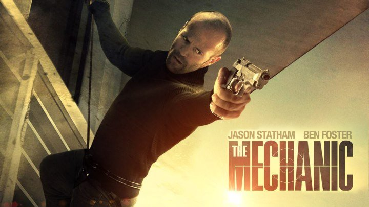 Механик / The Mechanic, 2010 HD