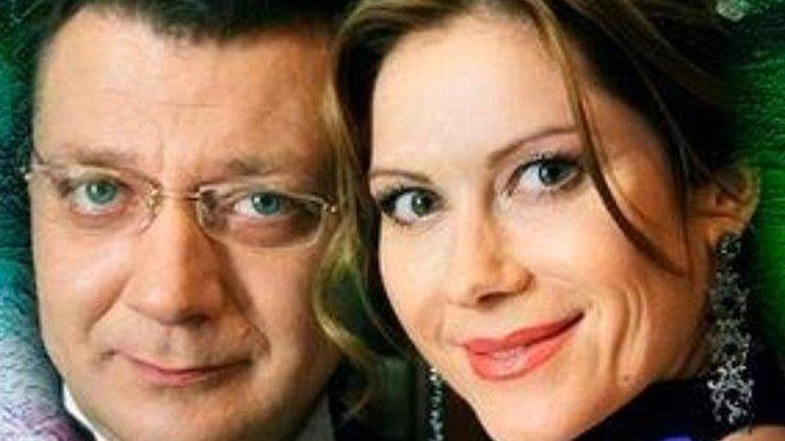Ошибки любви 2012 Россия мелодрама, комедия