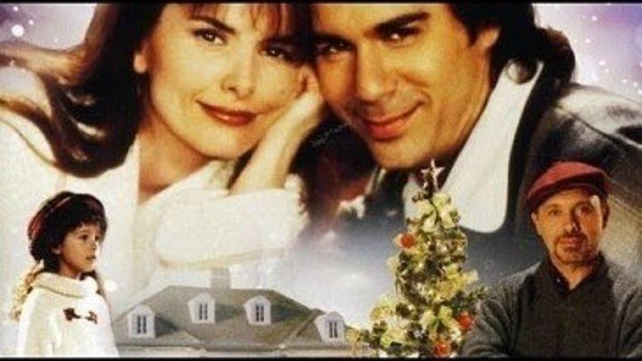 Семья напрокат 1997 фэнтези, драма, мелодрама