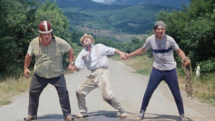 Кавказская пленница, или новые приключения Шурика (1967)СССР Комедия