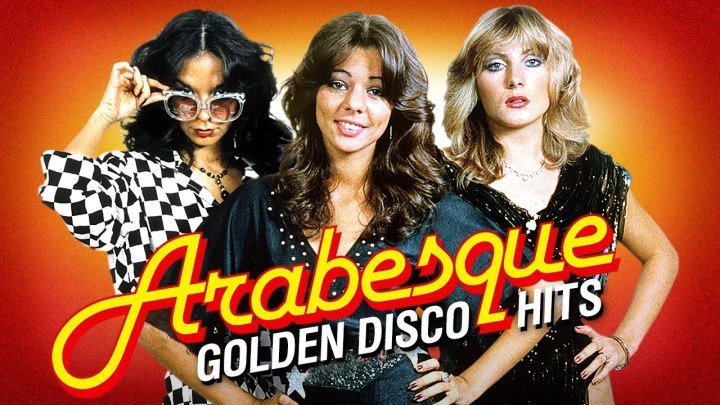Арабески (Сандра) - Golden Disco Hits (сборник клипов) 1979-84
