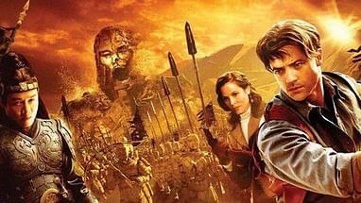 Мумия_ Гробница Императора Драконов HD(приключенческий фильм)2008 (12+)