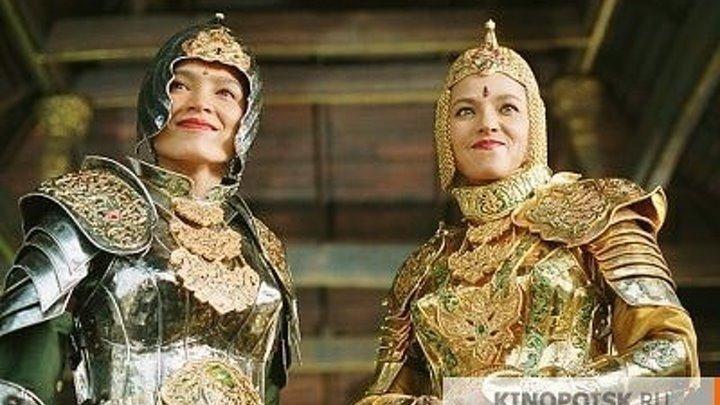 Три королевы Сиама . Исторический приключения фэнтези
