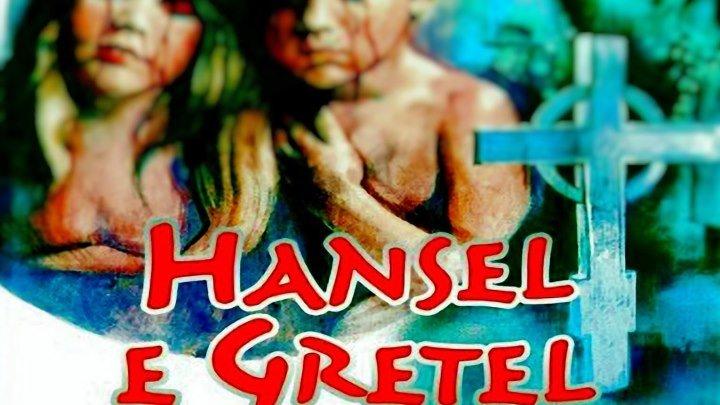 Гансель и Гретель / Hansel e Gretel (Италия 1990 ᴴᴰ) Ужасы, Фэнтези, Криминал, Детектив