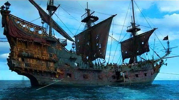 'Пираты'