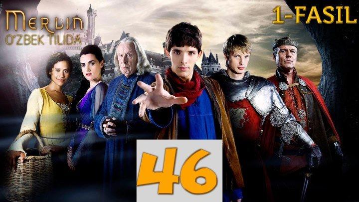 Мэрлин 5 сезон 13 серия смотреть онлайн