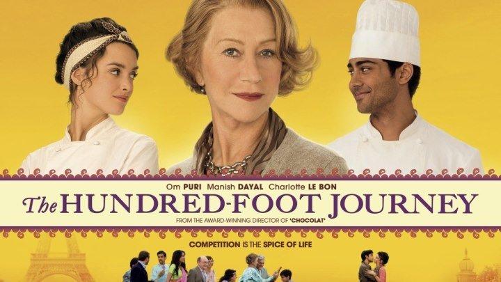 Фильм Пряности и страсти The Hundred-Foot Journey (2014)