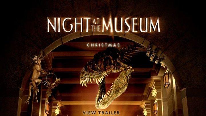 Ночь в музее: 2006