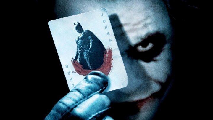 Goker _ безумие Лучшие фильмы в HD (Присоединяйся !!!)