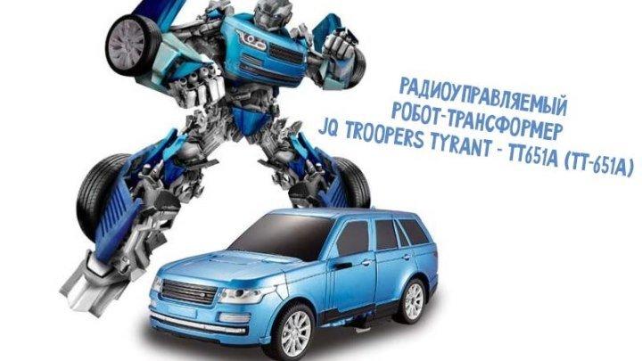 Машинка-Робот из Трансформеров
