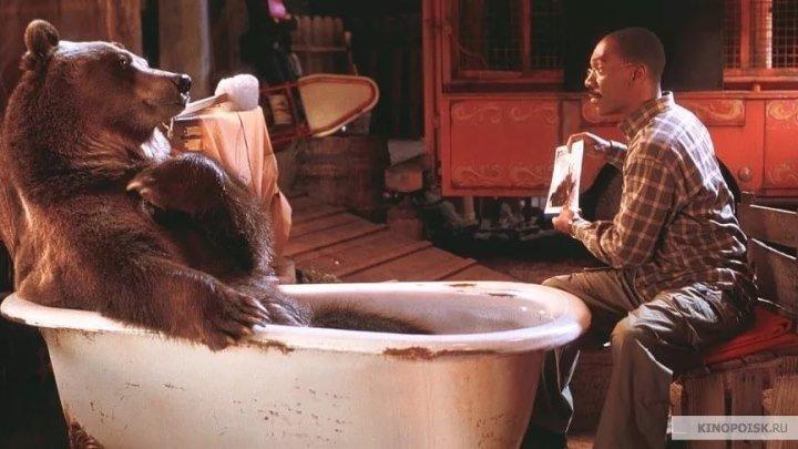 Доктор Дулиттл 2. фэнтези, комедия, семейный, ...