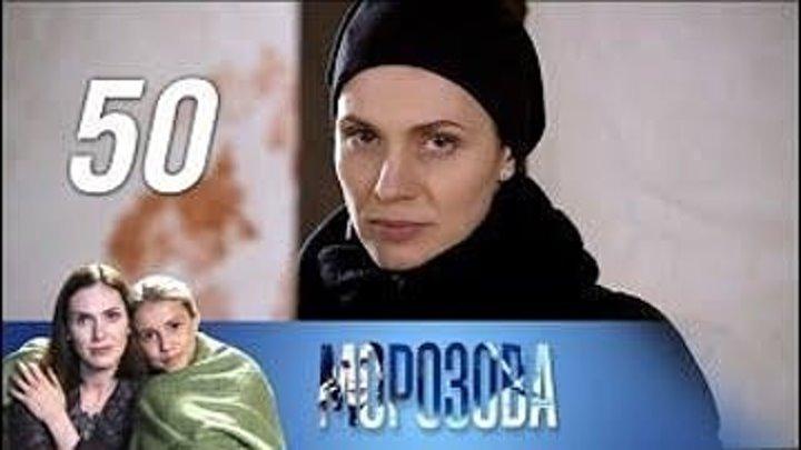 Морозова (2017). 50 серия. Закон парных случаев - Детектив,Мелодрама