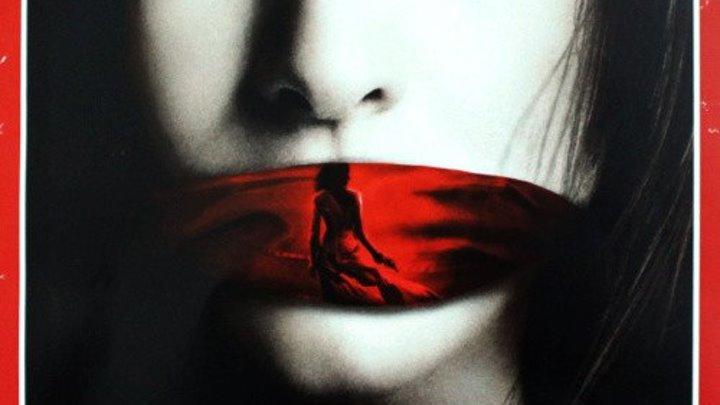 Последнее завещание Нобеля (2012)Жанр: Триллер, Драма, Криминал, Детектив.