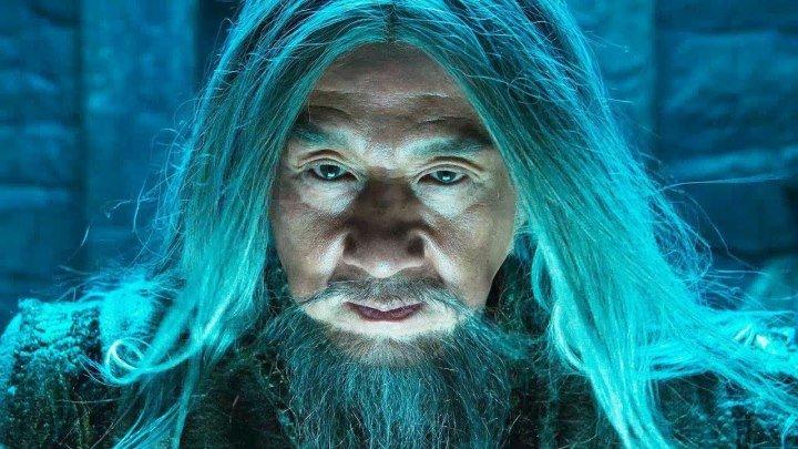 Тайна Печати дракона: путешествие в Китай - Русский трейлер 2018