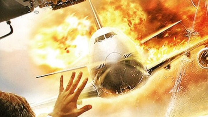 Опасный рейс (2012)Жанр: Боевик.