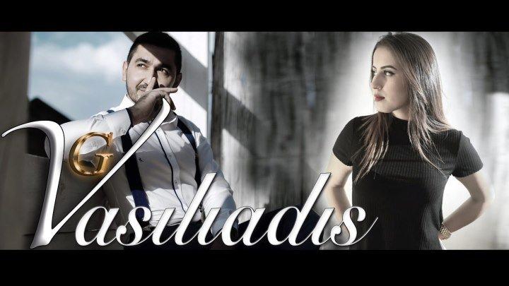 #VASILIADIS & ZAAVA ◣ Поверь мне ◥【 Audio Release 】