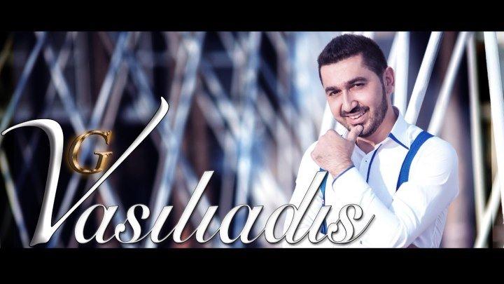 #VASILIADIS ◣ Не жди меня◥【 Audio Release 】