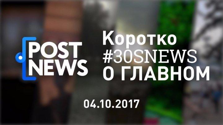 4.10 | «ВКонтакте» проведёт свою музыкальную премию