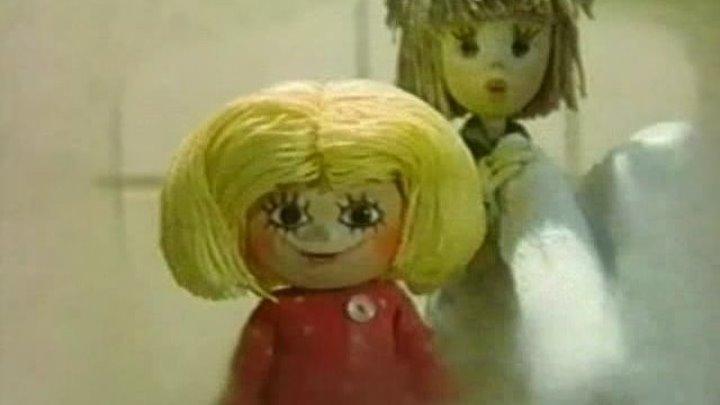 Приключения домовёнка Кузи и дядюшки Ау (1984)