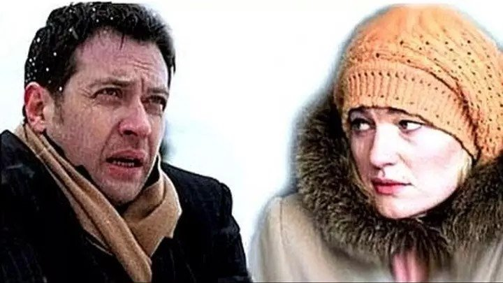 Случайные знакомые 2012 Россия мелодрама, комедия