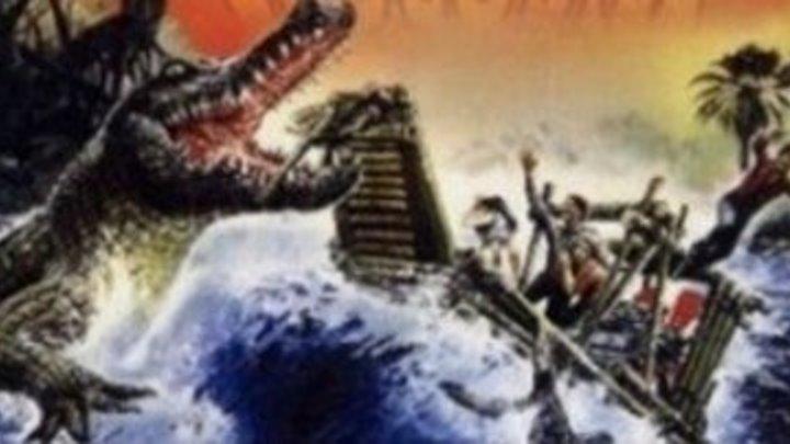 Крокодил-убийца (1989)