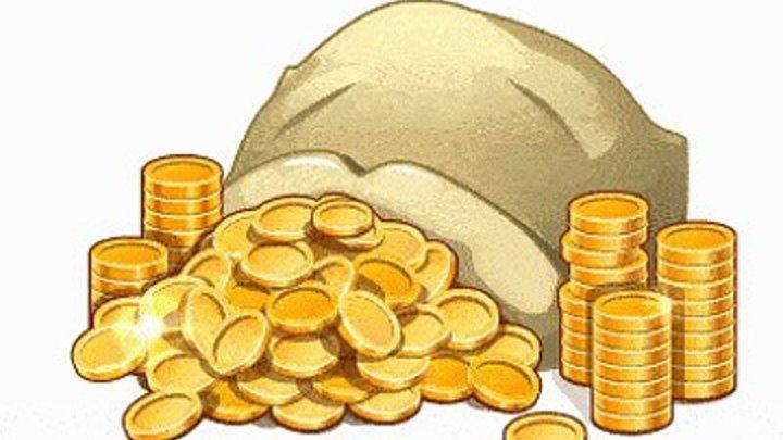 гифка с монетой том, как одеваются