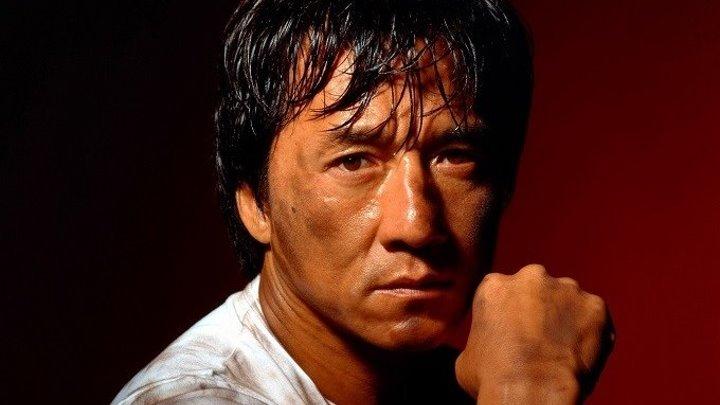 Джеки Чан и его пропавшая семья (2003).Джеки Чан