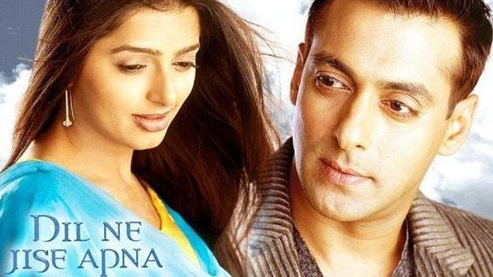 Индийское кино - Сердце, не перестающее биться (2004)
