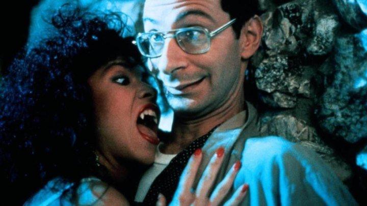 Вампиры Беверли-Хиллз (пародийная комедия с Бритт Экланд и Эдди Дизеном)   США, 1988