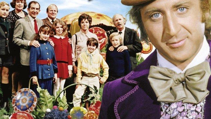 Вилли Вонка и шоколадная фабрика (1971 ᴴᴰ) Мюзикл, Фэнтези, Семейный