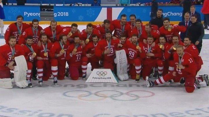 Все забитые шайбы в финале по хоккею на Олимпиаде 2018 (Россия-Германия)