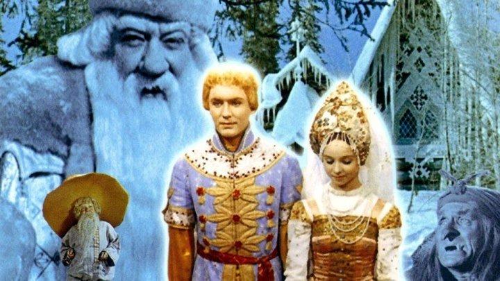 Морозко Фильм, 1964