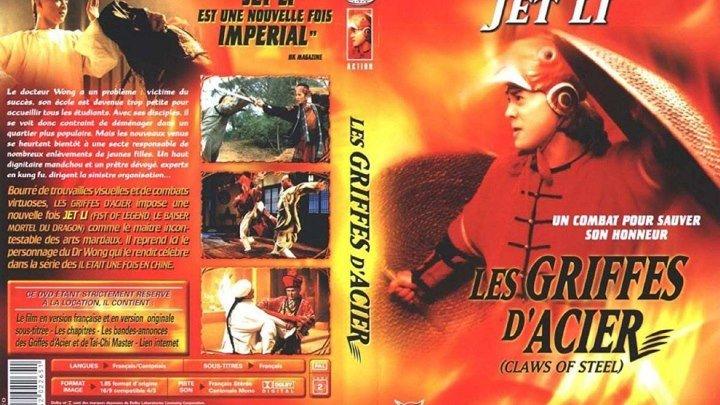 Last Hero in China 1993 - Thần Kê Đấu Ngô Công (Lý Liên Kiệt) (USLT)