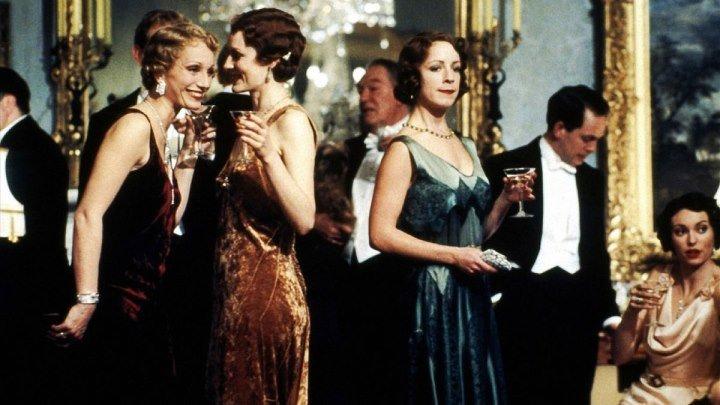 Фильм Госфорд-парк (2001) смотреть онлайн бесплатно в хорошем качестве