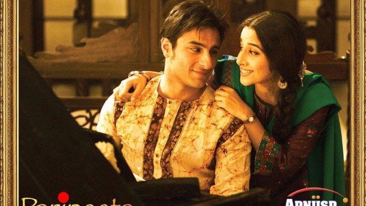 Индийское кино - Замужняя женщина / Ангел любви (2005)
