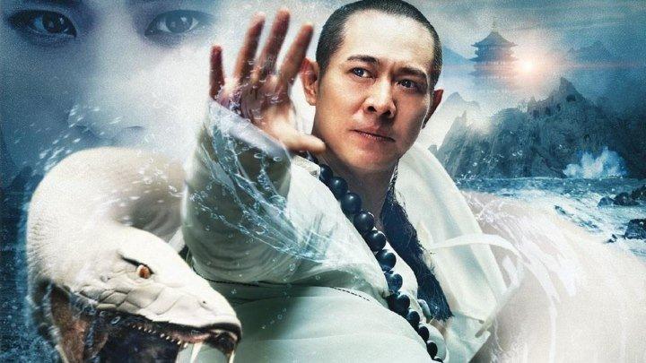 Чародей и Белая змея (2011) Китай Гонконг