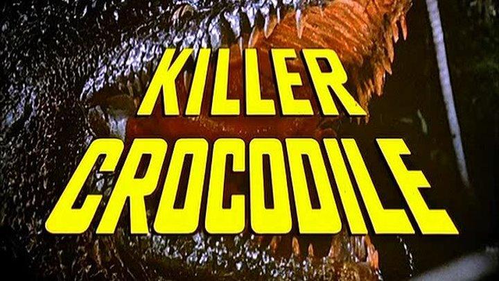 Крокодил-убийца (ужасы)
