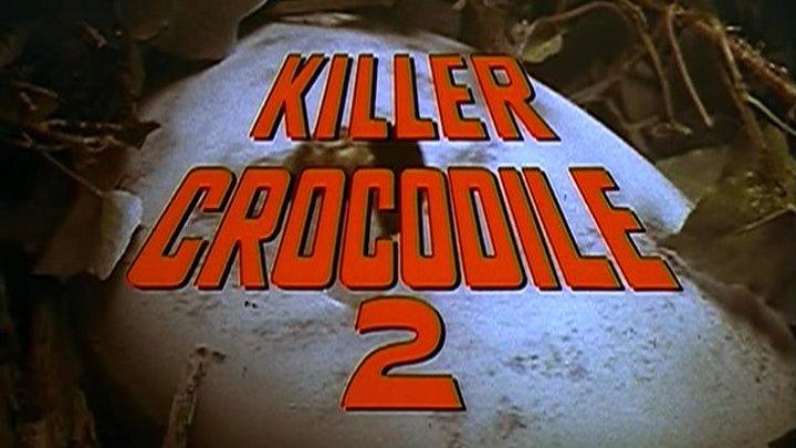Крокодил-убийца 2 (ужасы)