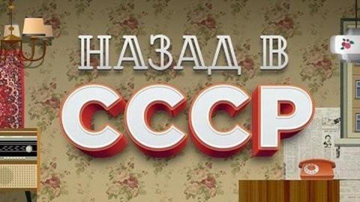 ЛУЧШИЕ ПЕСНИ ВИА СССР