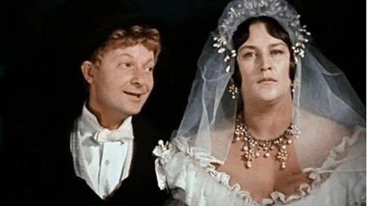 Женитьба Бальзаминова (1964). мелодрама, комедия,